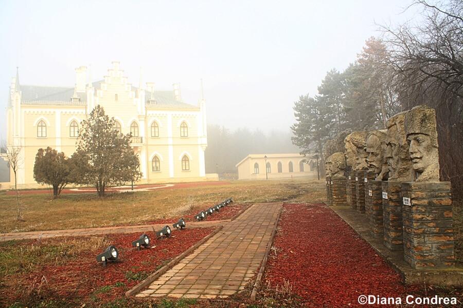 Ruginoasa Palace